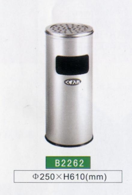 B2262